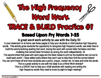 High Frequency Word Work TRACE & BUILD Practice #1 ** FRY WORDS 1-25