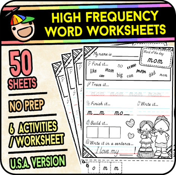 With High Frequency Word Worksheets Teaching Resources Teachers