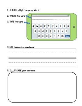 High Frequency Word - Write It, Type It, Wipe it!