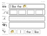 "High Frequency Word ""like"" Read, Glue, Write, Illustrate,"