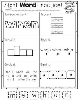 High Frequency Words {1st Grade BUNDLE}