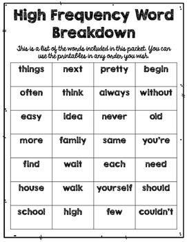 High Frequency Words {1st Grade, Pack 3 of 4}