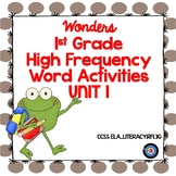 High Frequency Words 1st Grade Wonders Unit 1