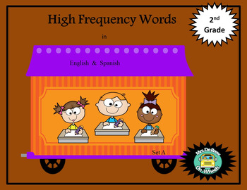 Spanish & English High Frequency Words - Second Grade (Set A)