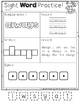 High Frequency Words (2nd Grade, Pack 1 of 2)