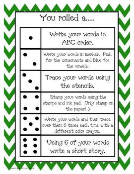 High Frequency Words - Activity Pack #1