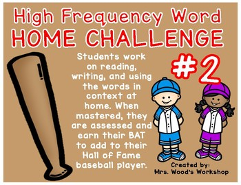 High Frequency Words Assessment Challenge (Hall of Fame Part 2)