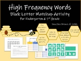 High Frequency Words Block Letter Activity