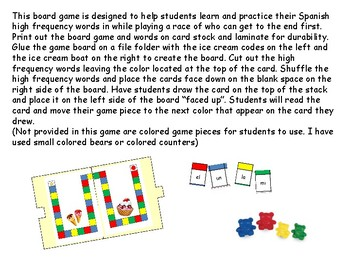 High Frequency Words Board game