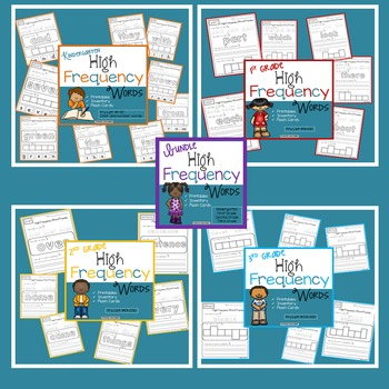 High Frequency Words Bundle Kindergarten, First Grade, Second Grade, Third Grade