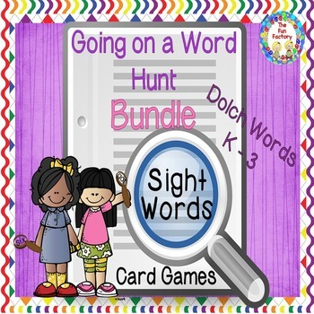 Sight Words {High Frequency Words} BUNDLE ~PrePrimer-Third Grade~
