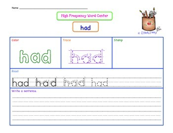 High Frequency Words Center SET 2 - Color AND Black & White Reproducibles