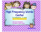 High Frequency Words Center SET 2 - Color AND Black & Whit