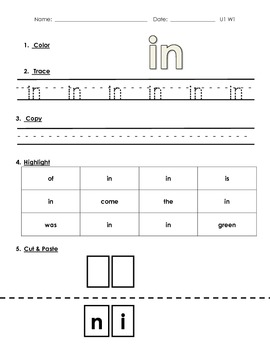 High Frequency Words- Color, Trace, Write, Cut & Paste:  Reading Street Unit 1