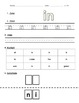 High Frequency Words- Color, Trace, Write, Cut & Paste:  R