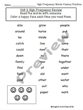 High Frequency Words Fluency Practice (Reading Street Unit 2/1st Grade)