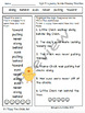 High Frequency Words Fluency Practice (Reading Street Unit 5/1st Grade)