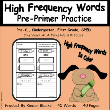 High Frequency Words In Color - Pre-Primer-Word Practice