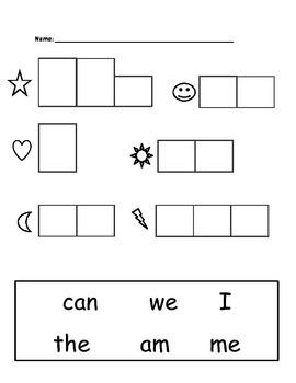 High Frequency Words - Kindergarten