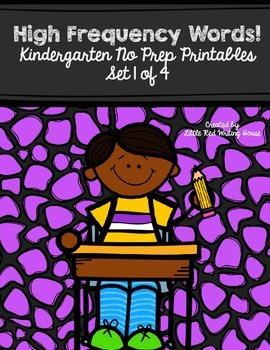 High Frequency Words {Kindergarten, Pack 1}