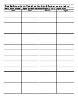 High Frequency Words List 2