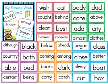 High Frequency Words (Literacy First) List A, B, and C Word Cards