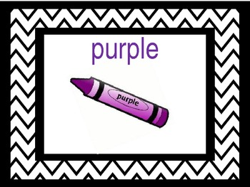 High Frequency Words PowerPoint- Chevron