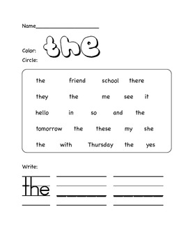 High Frequency Words Practice Pages