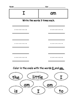 High Frequency Words Practice Sheets