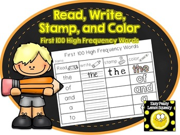 High Frequency Words Read, Write, Stamp, and Color- first 100 words