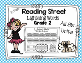 High Frequency Words - Reading Street - Lightning Words- Grade 2