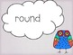 High Frequency Words Second Hundred: Second Grade (Owl Theme)