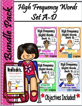 High Frequency Words/Sight Words Bundle Pack Set A-D