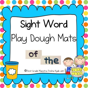 High Frequency Words Sight Words Play Dough Mats