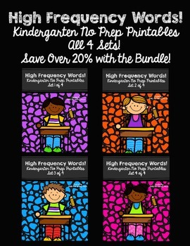 High Frequency Words {The Kindergarten BUNDLE!}