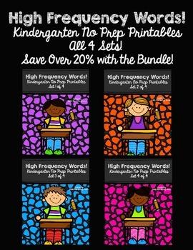 High Frequency Words {The Kindergarten BUNDLE!}