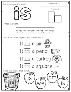 High Frequency Words {The Kindergarten FREE SAMPLE}