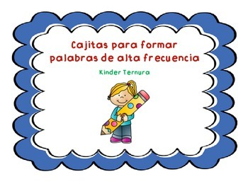 High Frequency Word Tile Mats/ Cajas para formar palabras (Spanish)