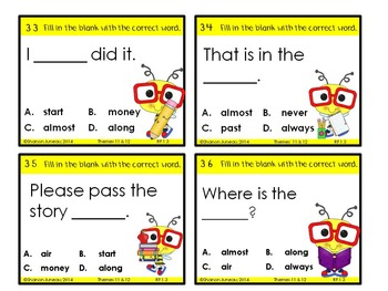 High Frequency Word Game (Unit 6)