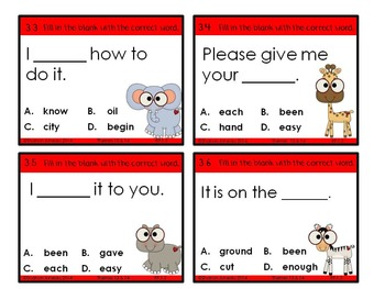 High Frequency Word Game (Unit 7)