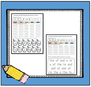 High Frequency Words Unit- Week 1 *FREEBIE*