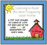 High Frequency Words Unit- 20 Weeks of Lessons & Assessments