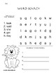 High Frequency/sight Words -Word Search