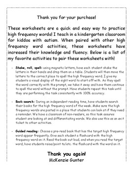 High Frequency Words Worksheets