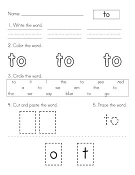 High Frequency Words: am, at, ate, eat, please, to