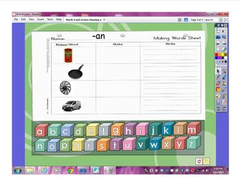 High Frequency Words and Word Family Review