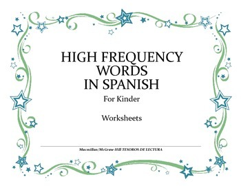High Frequency Words for Kinder in Spanish