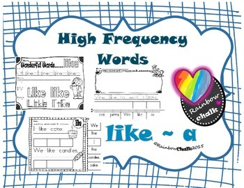 """High Frequency Words: """"like"""" and """"a"""""""