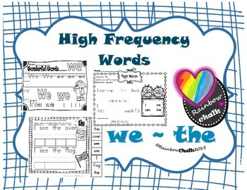 "High Frequency Words: ""we"" and ""the"""