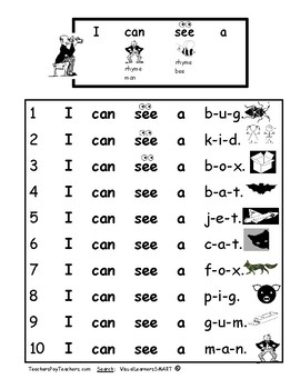 Reading Program - High Frequency words...it works!